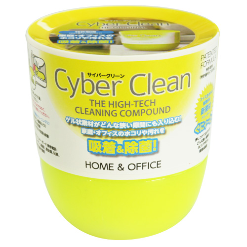 Cyber Clean(サイバークリーン)Home&Office
