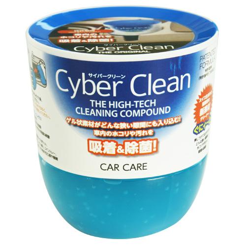 Cyber Clean(サイバークリーン)Car Care