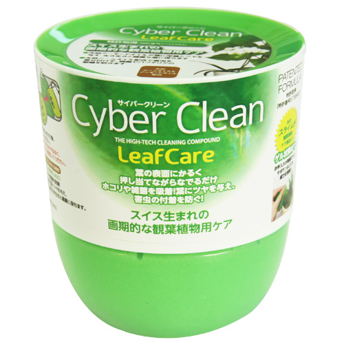 Cyber Clean(サイバークリーン)Leaf Care