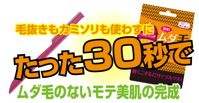 スムースアウェイ 1P(パット大×1、小×1、シート大×1、小×1)セット販促Webページ