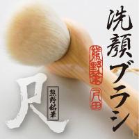 尺・洗顔ブラシ [ヒノキ]の仕入れ、卸し問屋ならミュー株式会社
