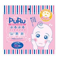 PURUフェイスマスクの仕入れ、卸し問屋ならミュー株式会社