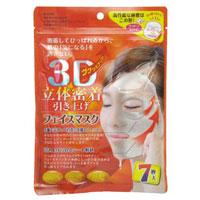 3D立体密着 引き上げフェイスマスクの仕入れ、卸し問屋ならミュー株式会社