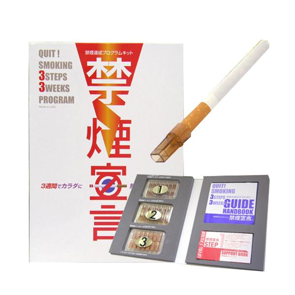 禁煙宣言の仕入れ、卸し問屋ならミュー株式会社