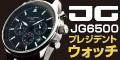 ヨーググレイ6500プレジデントウォッチ公式サイト